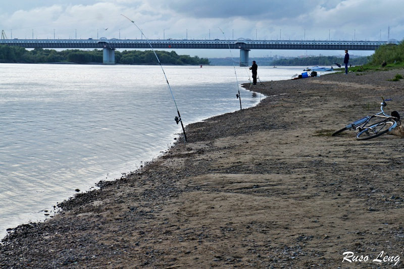 Pesca deportiva en Rusia