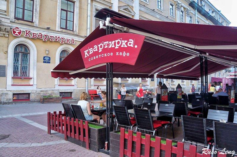 Restaurante ruso