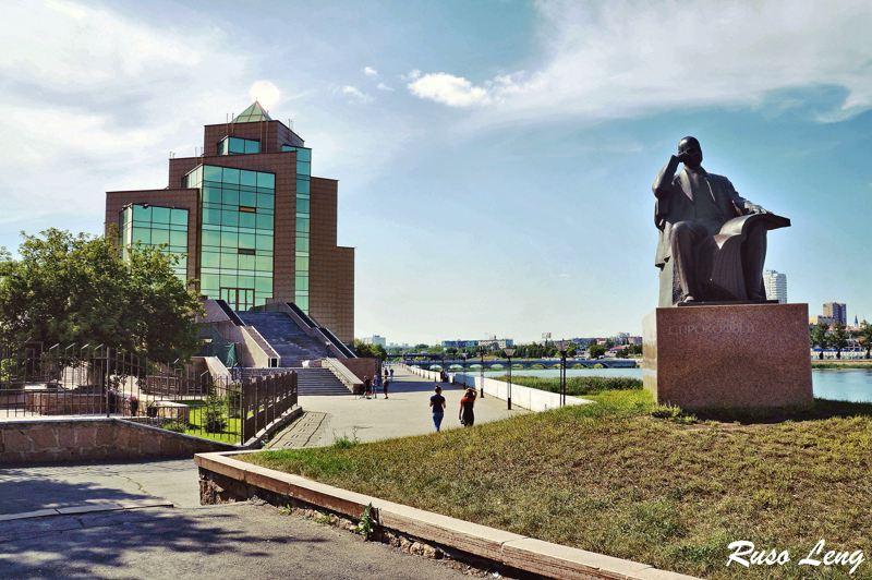Museo de Chelyabinsk