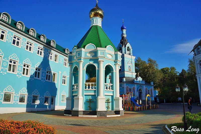 Catedral Rusia