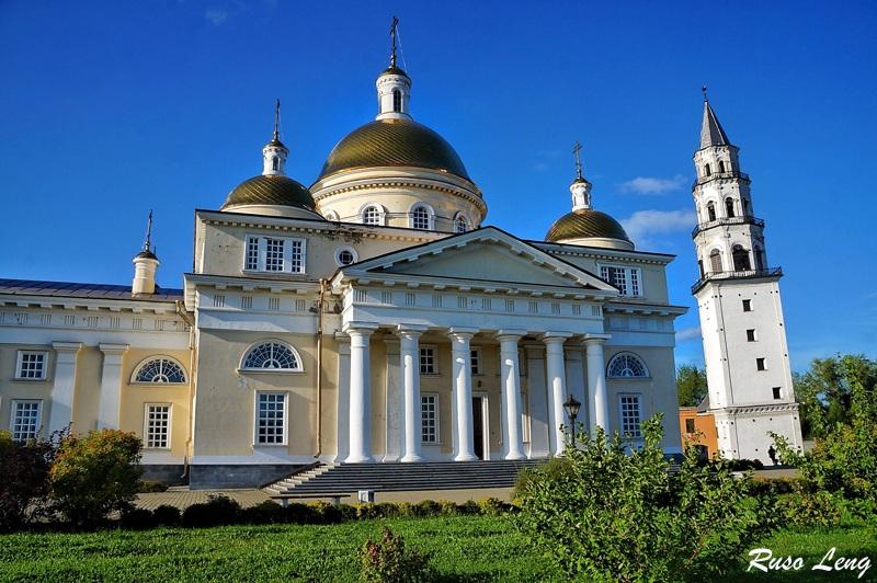 Nevyansk, Rusia
