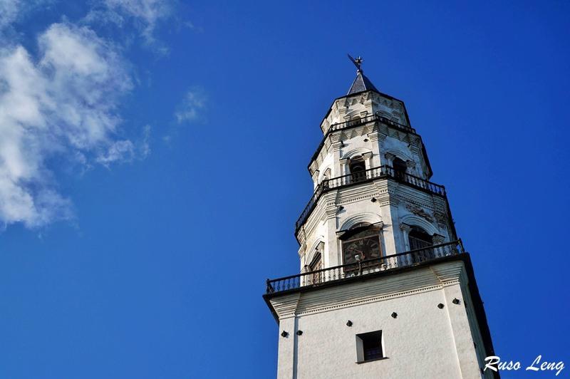 Reloj de la Torre inclinada