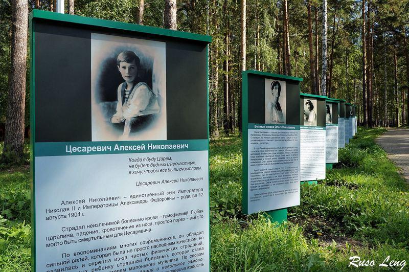 Asesinato de zar Nicolás ll y familia