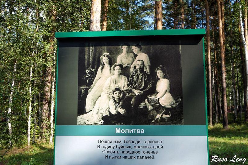 Gánina Yama en Ekaterimburgo