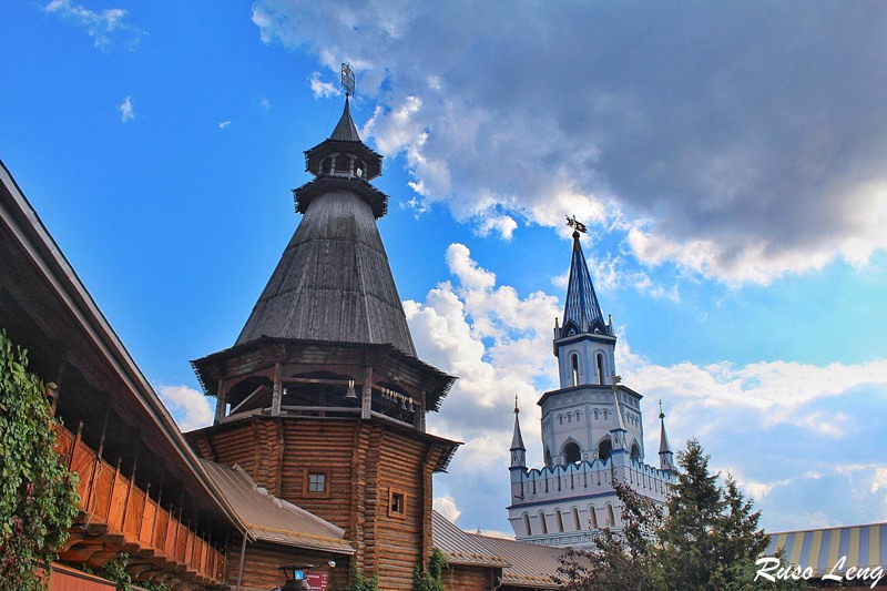 Mirador en el Kremlin