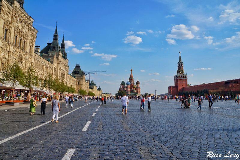 Plaza roja de Moscú